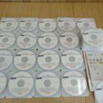 税理士通信講座DVDを買取しました!!