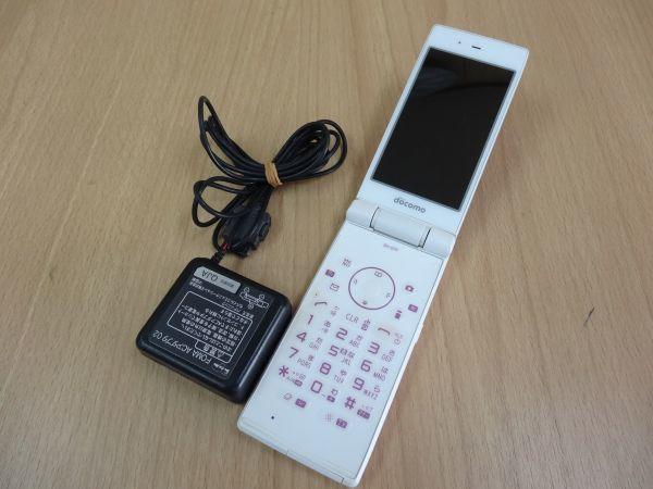 シャープ 携帯電話  SH-07F  買取しました。