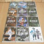 バジリスク 甲賀忍法帖 全12巻DVDセット買取しました。