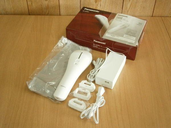 パナソニック 光美容器       ES-WP81 買取しました!