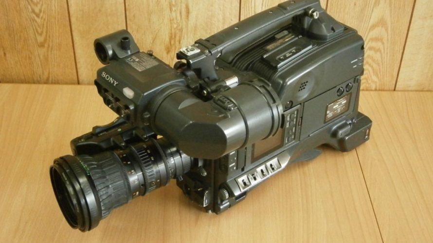 ソニー業務用デジタルカメラレコーダー DSR-400買取しました。